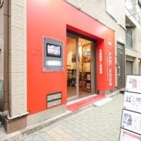 江東区東雲のタワーマンション賃貸最新情報!