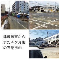 �ؤߤ�����١�2011ǯ �ܾ븩�д��Իٱ絪��ʸ������2014.9. Vol.86��