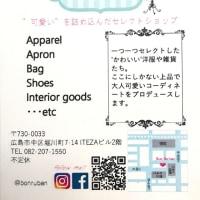 ピアス✨簪✨リング💍出品しています✨ぜひお立ち寄りください✨(^^)V🎵
