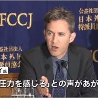 国連の方から来た特別報告者「日本政府は歴史教育の介入慎め!植村隆を守れ!放送法の公平性を削除しろ!」