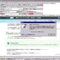 Office2007を無料で使用する(torrent)