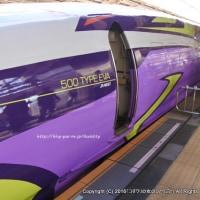 『新世紀 EVANGELION』新幹線500TYPE EVAに乗りました!