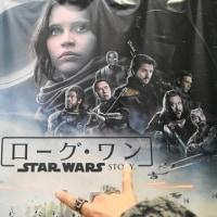 003. Star Wars: Episode VII - The Force Awakens