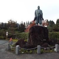 熊本ドライブ⑥佐俣の湯