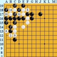 囲碁死活1517 囲碁発陽論
