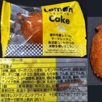 レビュー:レモンケーキ