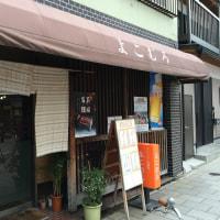 旧東海道品川宿ランチ事情8 「カジュアル割烹 よこむろ」