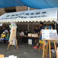 """小倉キャンパス""""NIT RAVER FES""""が開催されました"""