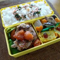お弁当(豚肉のソテー・ゴロゴロトマトソース)