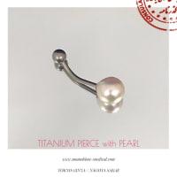 ヘソピアスの本真珠の大きさは驚愕の9mm玉。このピアスは、にしやまのオリジナルなので、他では絶対に手に入れる事は出来ません。