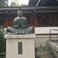 京都二日目