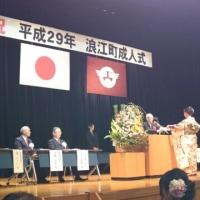 H29浪江町成人式