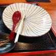 和屋さんの2017トマつけ麺