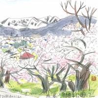 4月23日~25日 赤湯温泉にて