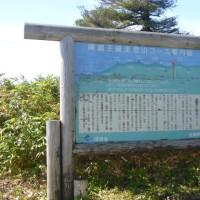 秋の始まり:南蔵王縦走路
