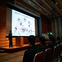 東洋大学、加藤教授講演会。