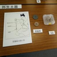 埋蔵文化財センター出前授業 6年3組