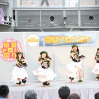 2日目⑦:カノエウアケア 西尾順子フラスタジオ