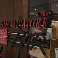 絶品イタリアン サルバトーレクオモ チアシードも!茄子のトマトソースピザ 帆立とキノコのクリームパスタ
