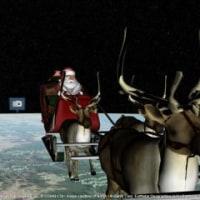 サンタを追跡