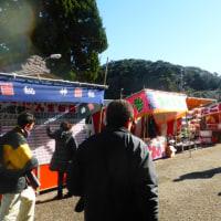 小塚大師初大祭・大般若転読(館山市大神宮)