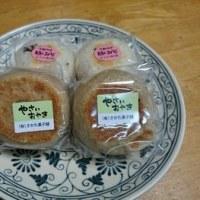 穂高のおやき専門店  『さかた菓子舗』