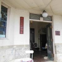 東洋民族博物館