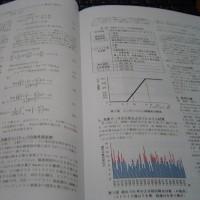 第9回日本気象予報士会研究成果発表会にて成果発表しました