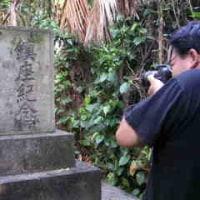 吉野神社鎮座記念碑