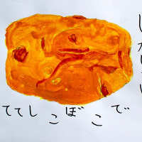 野菜の絵手紙 4年生