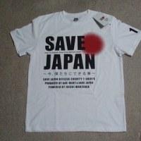 SAVE JAPANチャリティTシャツ