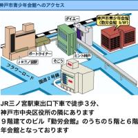 【新入生向け】新歓定例会・新歓総会のお知らせ