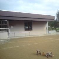 稲田児童保育センター