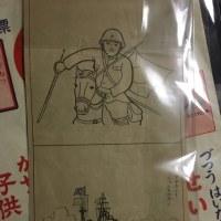 豊橋市/アンティーク雑貨ちひろ・クロノ商店(古い物好きの方必見)