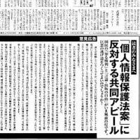 池田大作と「公明党」