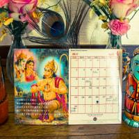 2017年神様カレンダーができました