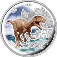 恐竜コイン
