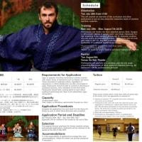 京都芸術センターからの広報です!Traditional Theatre Training 2017です!〆切4月30日