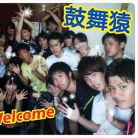 夏合宿お疲れ様でした~福岡大学和太鼓サークル「鼓舞猿」~
