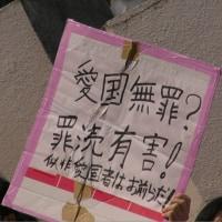 蓮舫は典型的な中国人女性らしい【我が強い!何を言われてもへこたれない!和の精神がない!図太い!生き残る!弱肉強食!】