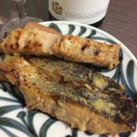 鮭粕漬の焼き物。