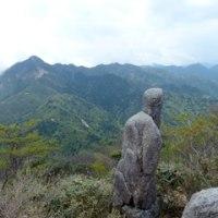 腸脛靱帯炎者による御在所岳登山