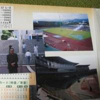 高知記念競輪G3決勝戦
