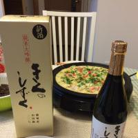日本酒が美味い