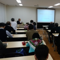 関東経済産業局・特許庁・神奈川県主催の知的財産セミナーの講演報告