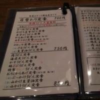 うどんばか平成製麺所@十三