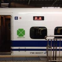 新大阪、定着!