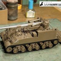155mm自走砲M40ビッグショット 5
