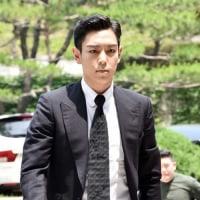 検察側、BIGBANGのT.O.Pに懲役10ヶ月・執行猶予2年を求刑