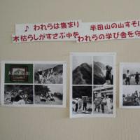 岡山大学 美術部 OB展 2014.09.25~28 「188」